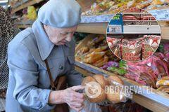 В Україні стабілізувалися ціни на продукти – НБУ