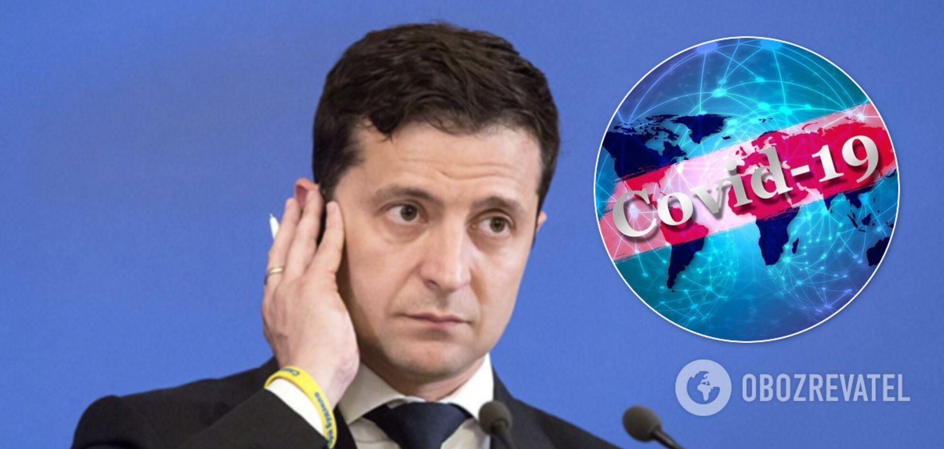 Зеленський зв'язався із представниками ЄС і ООН через пандемію: про що говорили