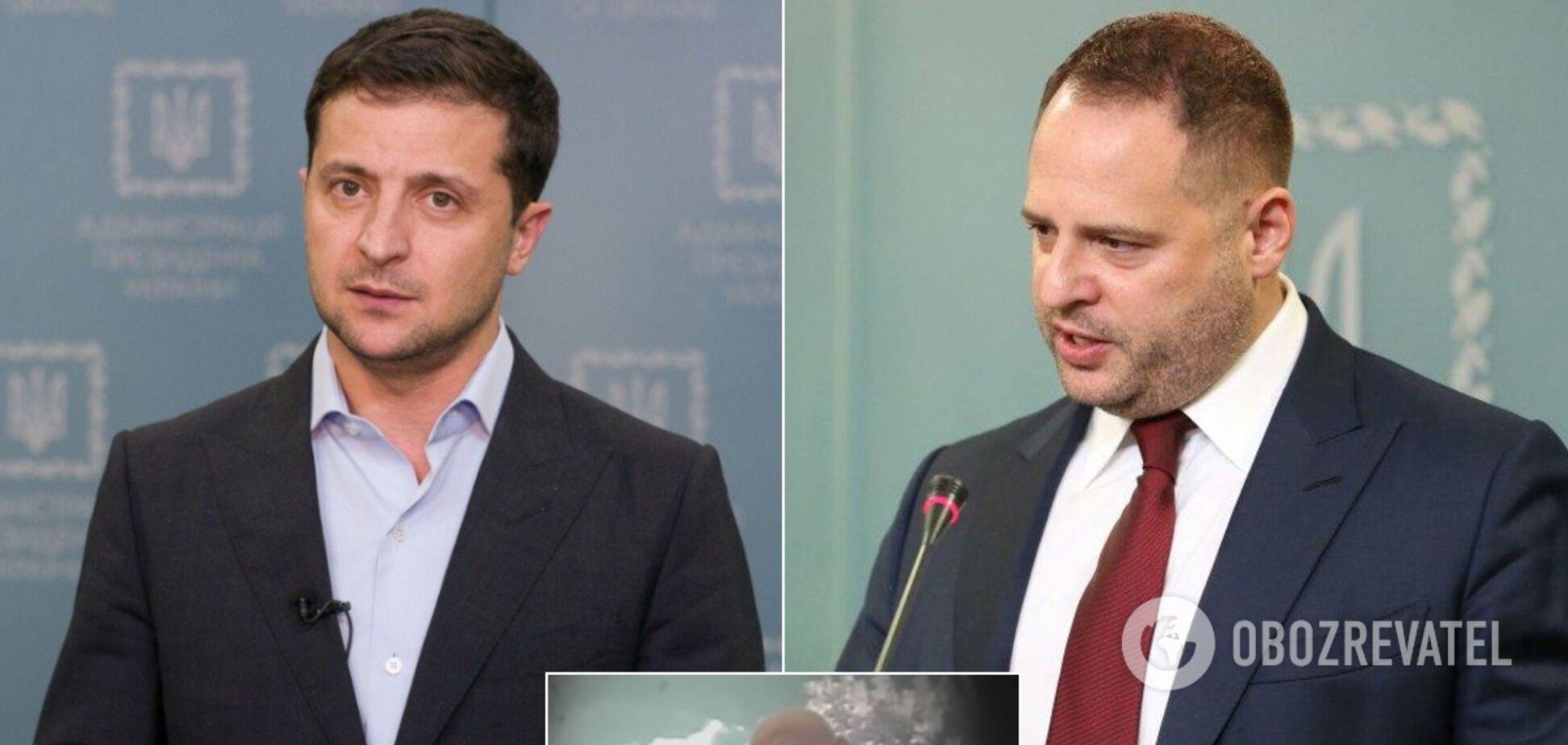 Зеленський дав прочуханки 'слугам' через скандал із Єрмаком