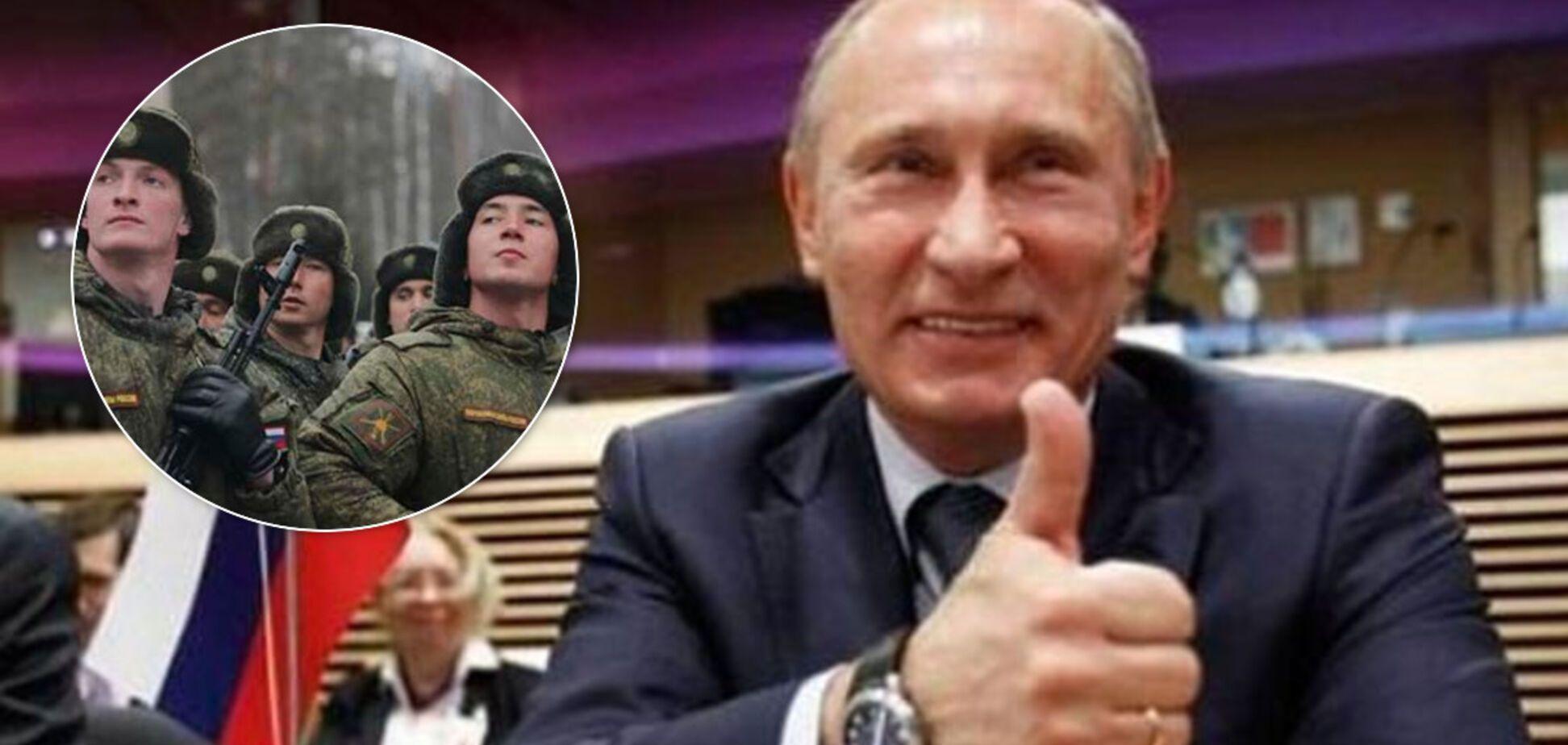 Путин парад победы