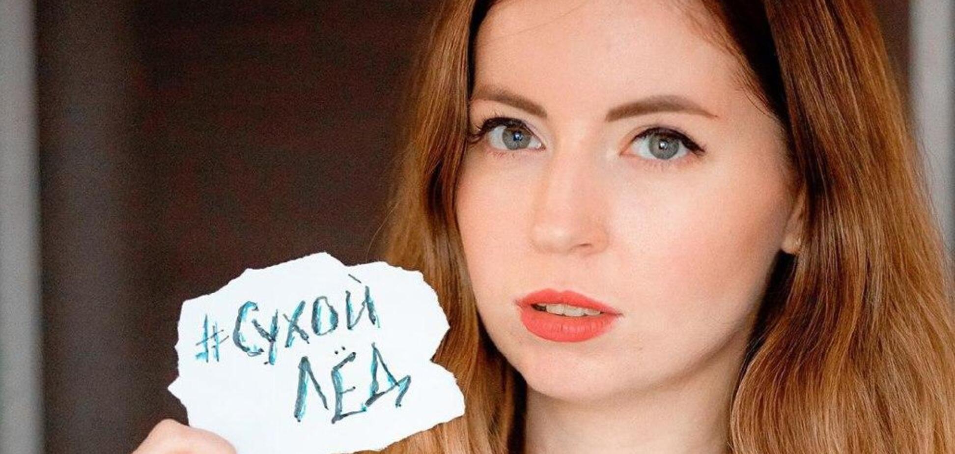Блогерша Диденко назвала смерти от сухого льда в бане 'случайными'