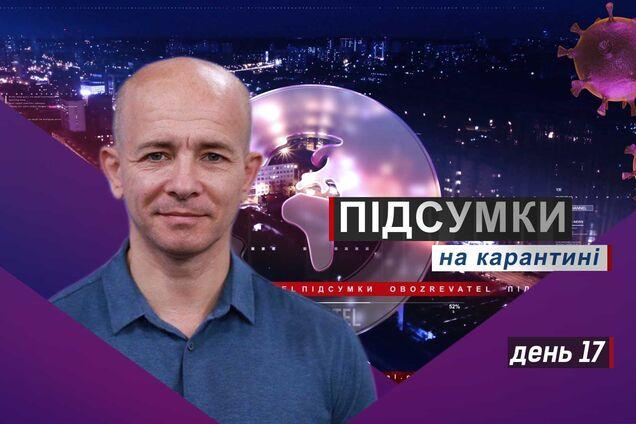 На українців чекає новий курс долара – прогноз економіста