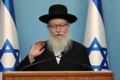 В Ізраїлі глава МОЗ заразився коронавірусом