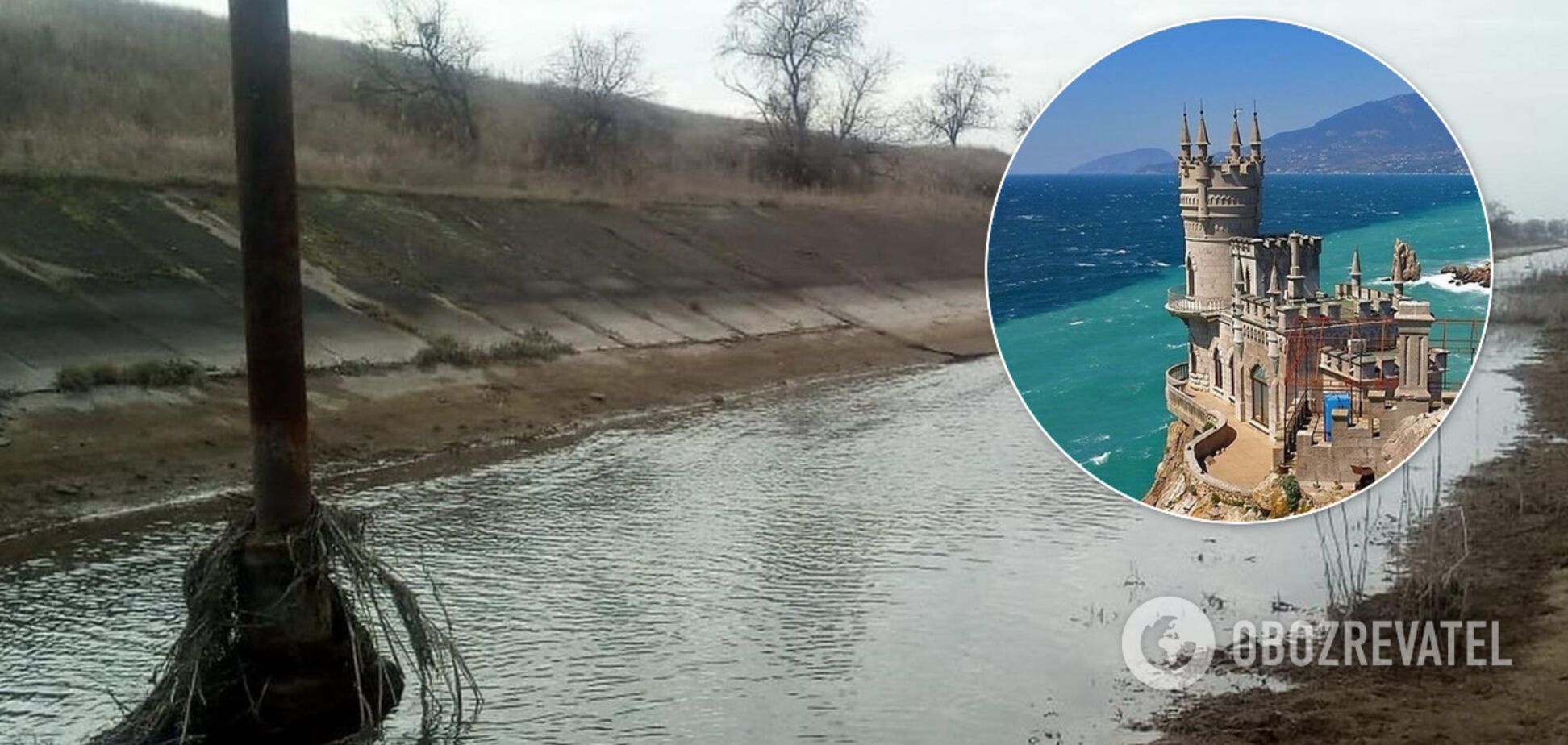 Води в Криму не буде: на півострів насувається екологічна катастрофа