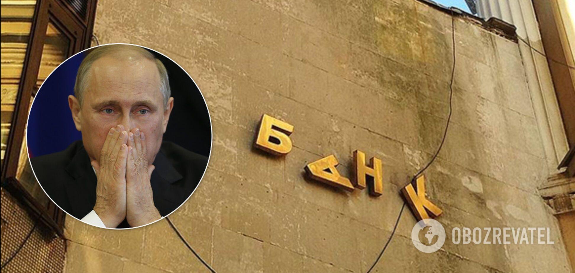 Після звернень Путіна: росіяни забрали з банків річну норму готівки