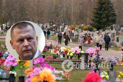 Филатов призвал украинцев не 'жрать на могилах' после Пасхи