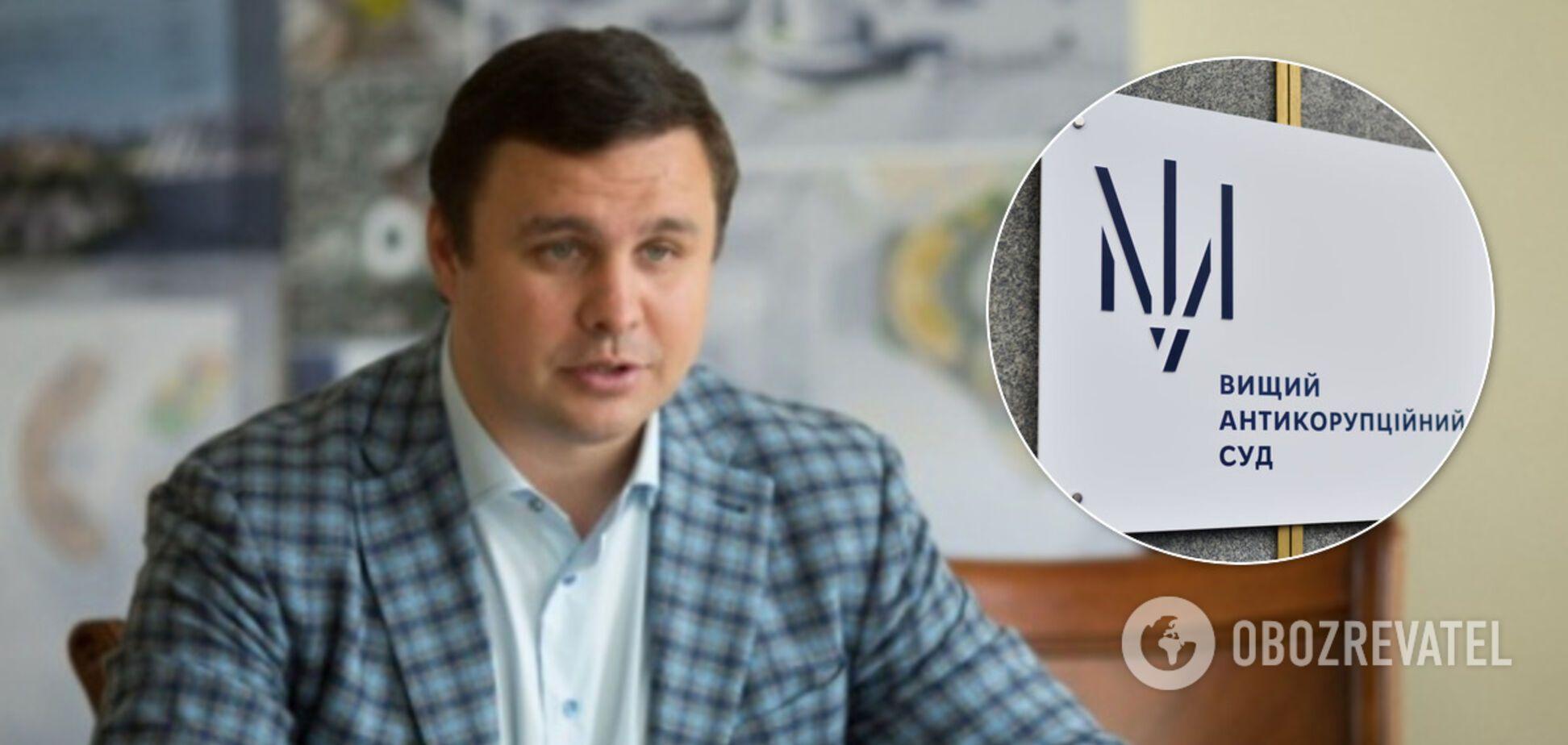 Суд отказался арестовывать скандального экс-нардепа Микитася
