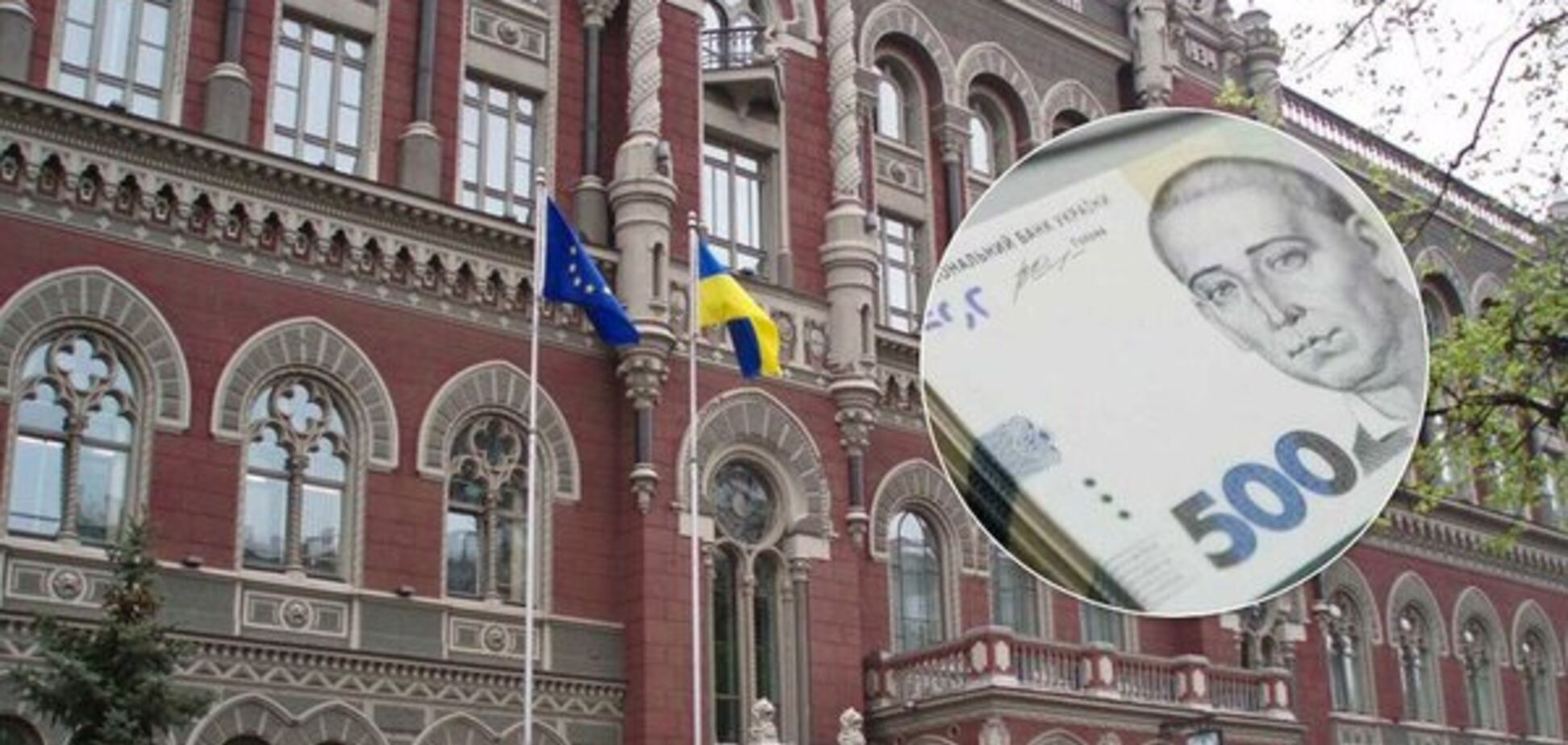 В Украине снизили ставки на депозиты: сколько заплатит банк за вклад