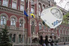 В Украине блокируют переводы
