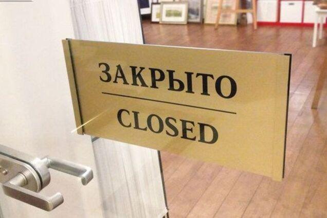 Кабмин назвал дату, когда откроют магазины и разрешат работать бизнесу