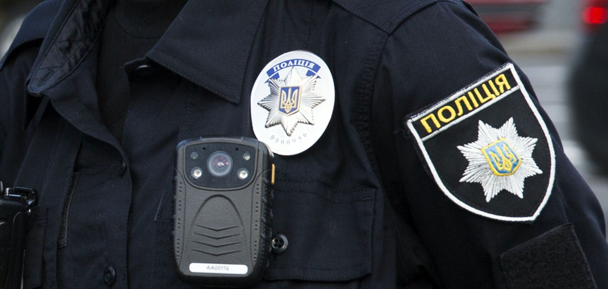В Киеве полиция установила мужчину, который массово развращал несовершеннолетних