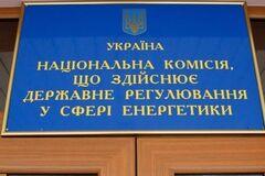 НКРЭКУ сознательно привела к коллапсу на энергорынке, - Центр Разумкова
