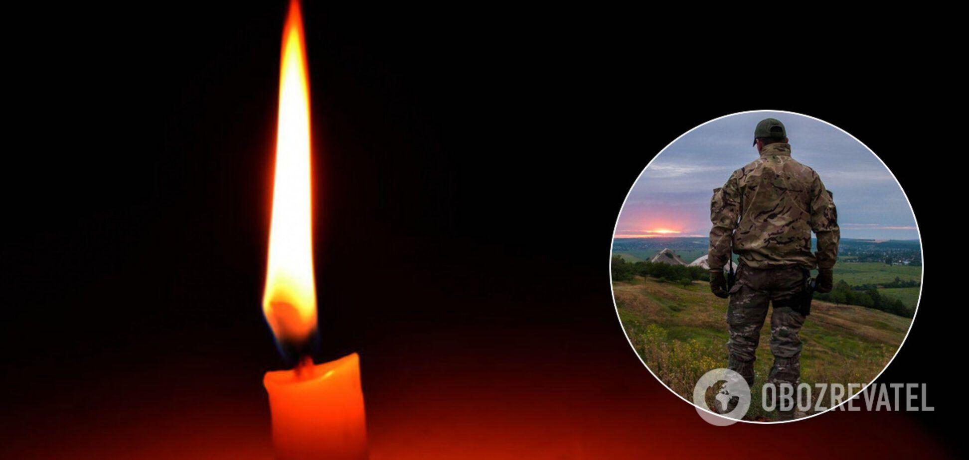 Террористы убили лейтенанта ВСУ на Донбассе: обнародовано имя и фото Героя