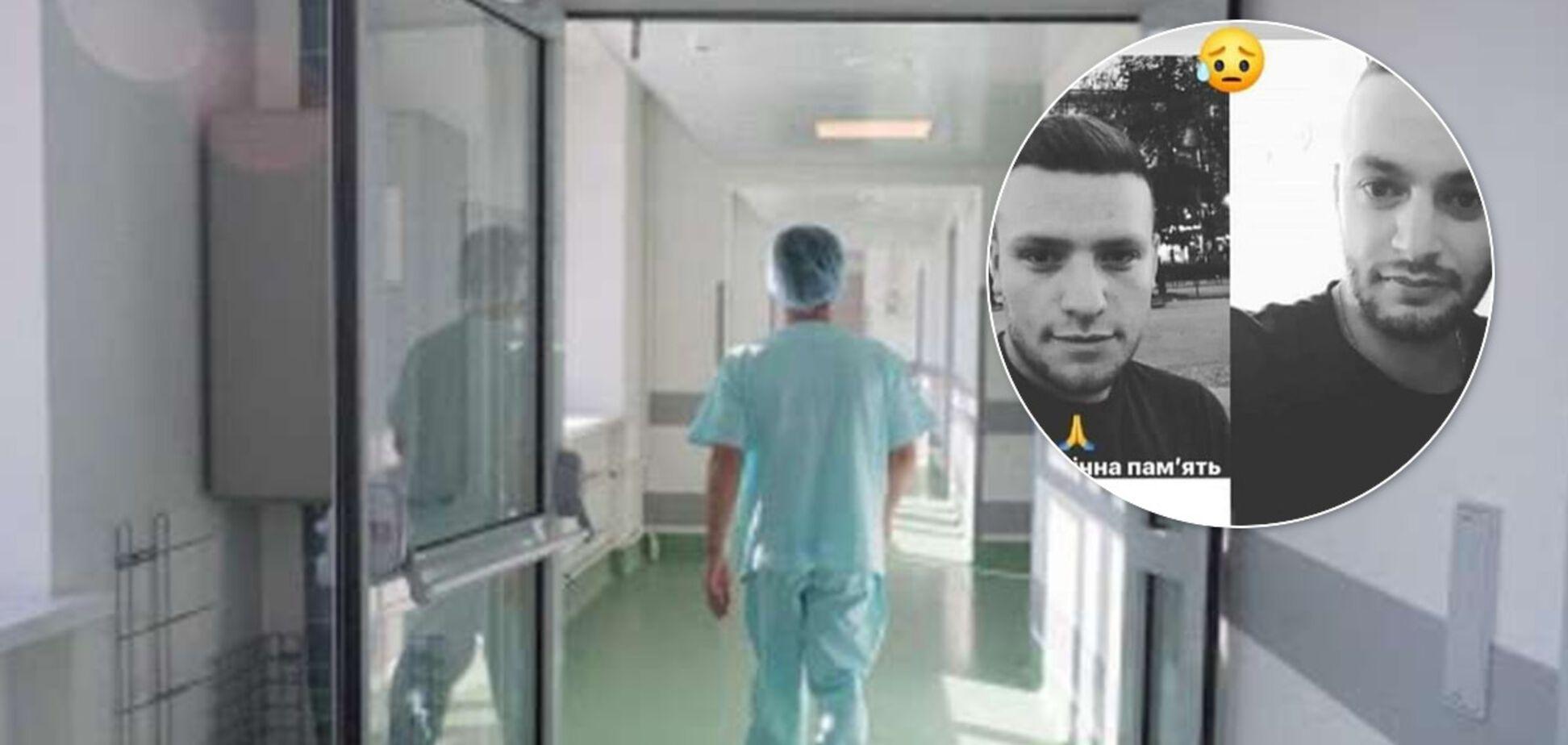 Андрей и Иван Фрунза - подозревают коронавирус