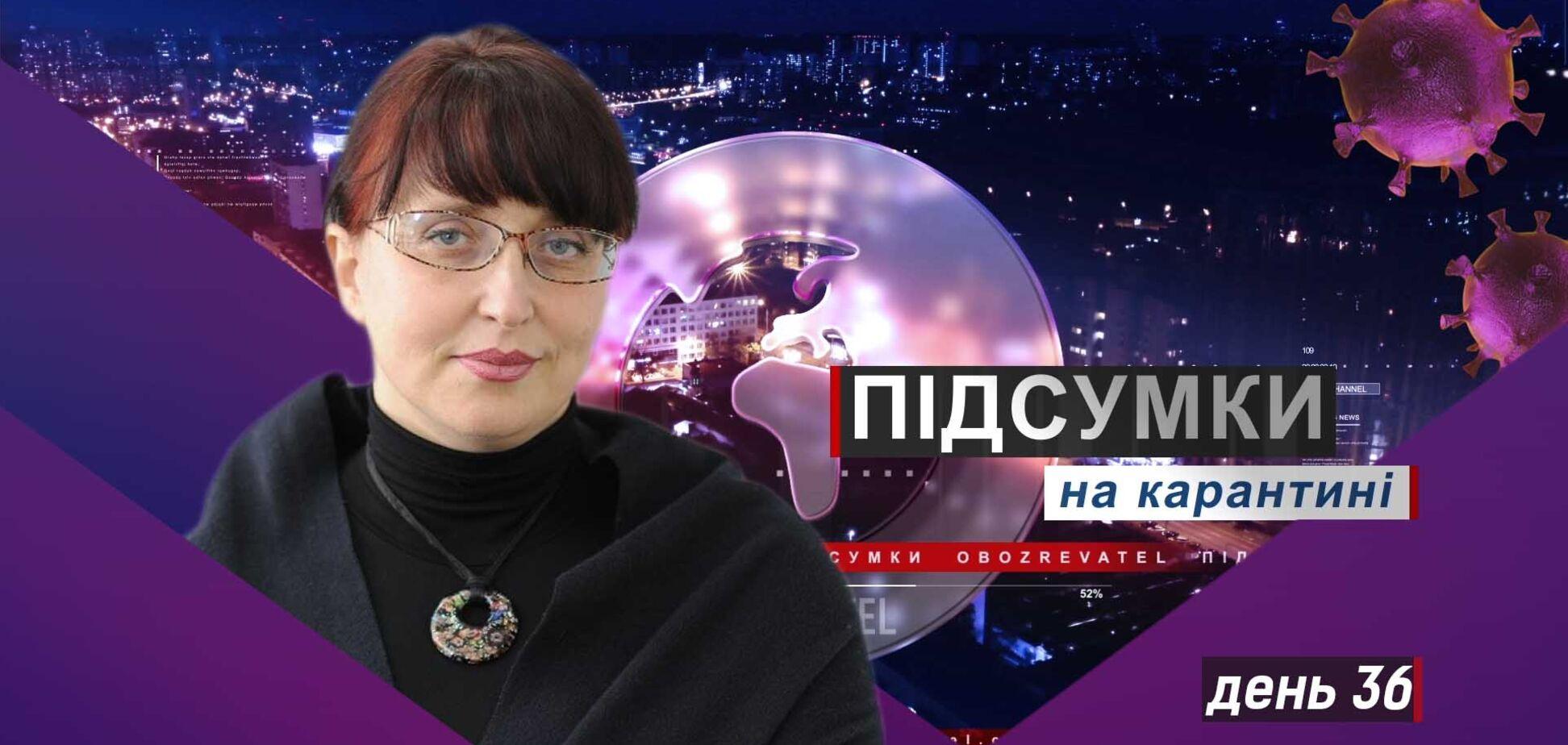Украинским пенсионерам раздадут по тысяче: в 'Слуге народа' назвали сроки