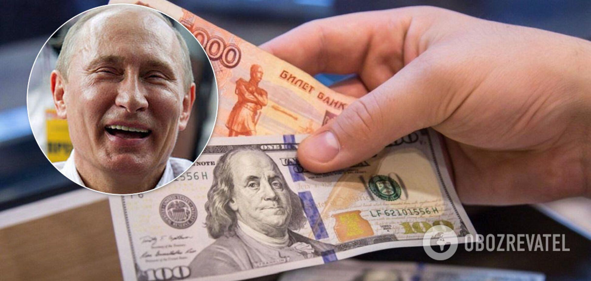 Курс рубля в Росії пробив новий психологічний рівень
