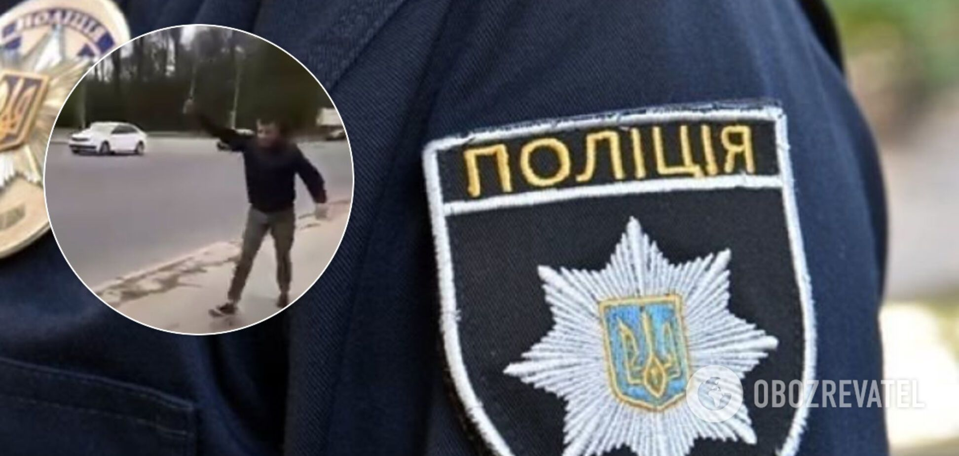 У Кропивницькому хлопець з ножем мало не накинувся на патрульних. Відео 18+