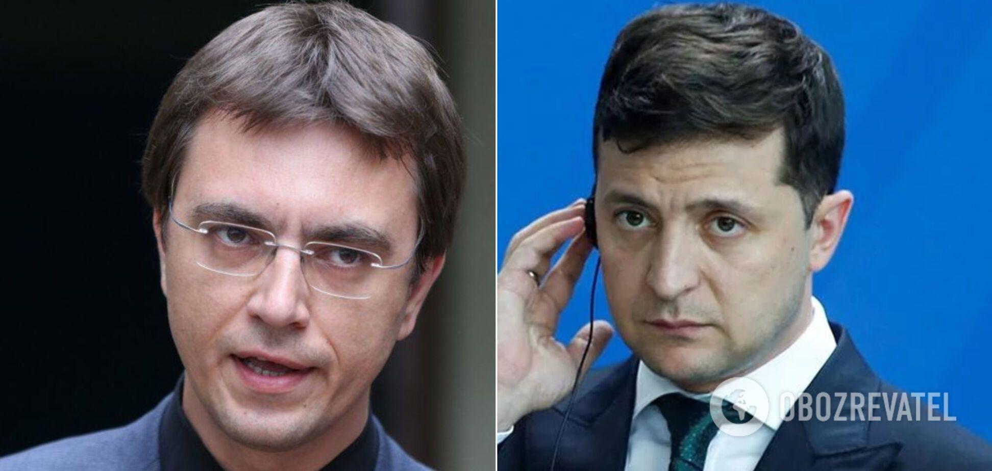 Омелян обвинил Зеленского в ''смерти'' ''Укрзалізниці''