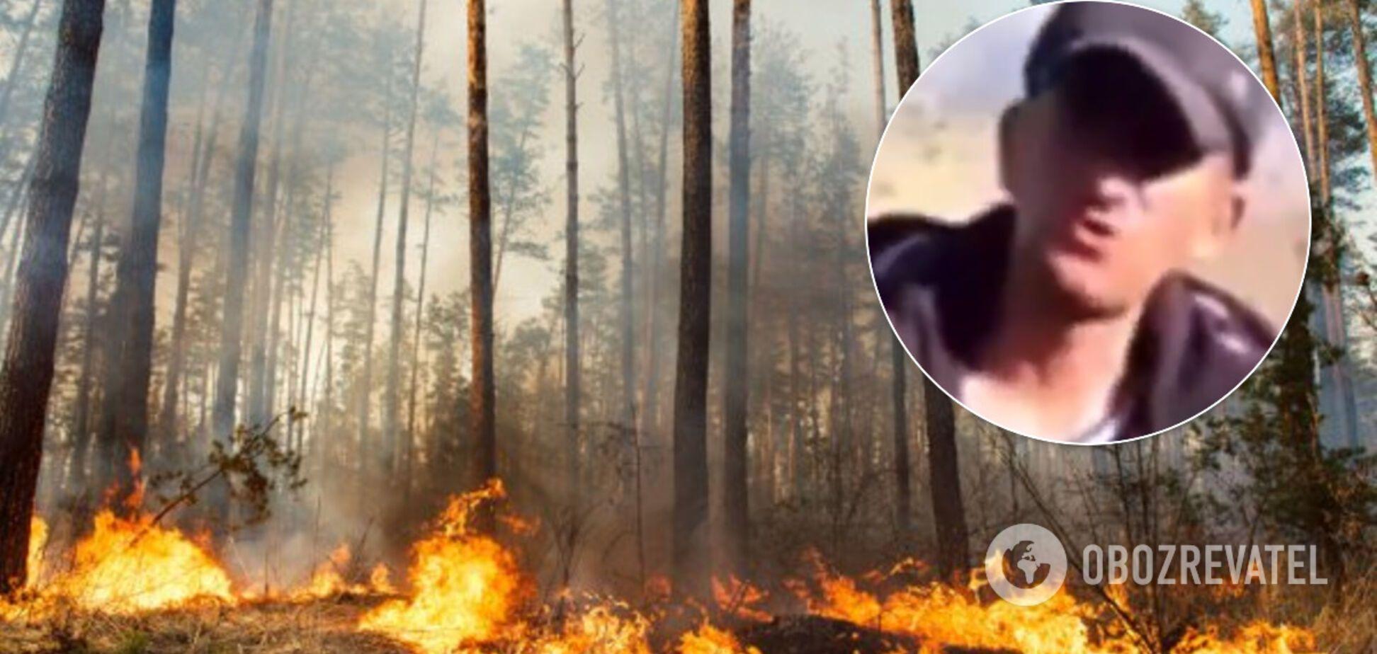 Очередного украинского поджигателя поймали на горячем. Иллюстрация