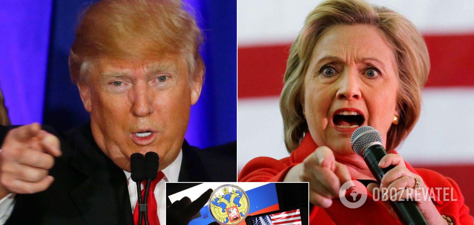 Сенат США подтвердил беспрецедентное вмешательство России в выборы 2016 года