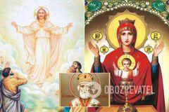 Церковные праздники в мае 2020: календарь