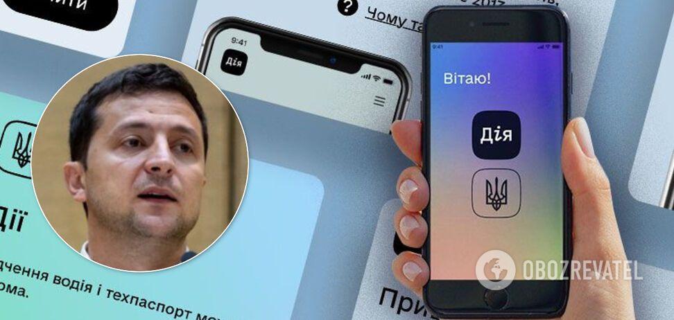 Первые в мире: Зеленский представил цифровой паспорт украинца. Видео