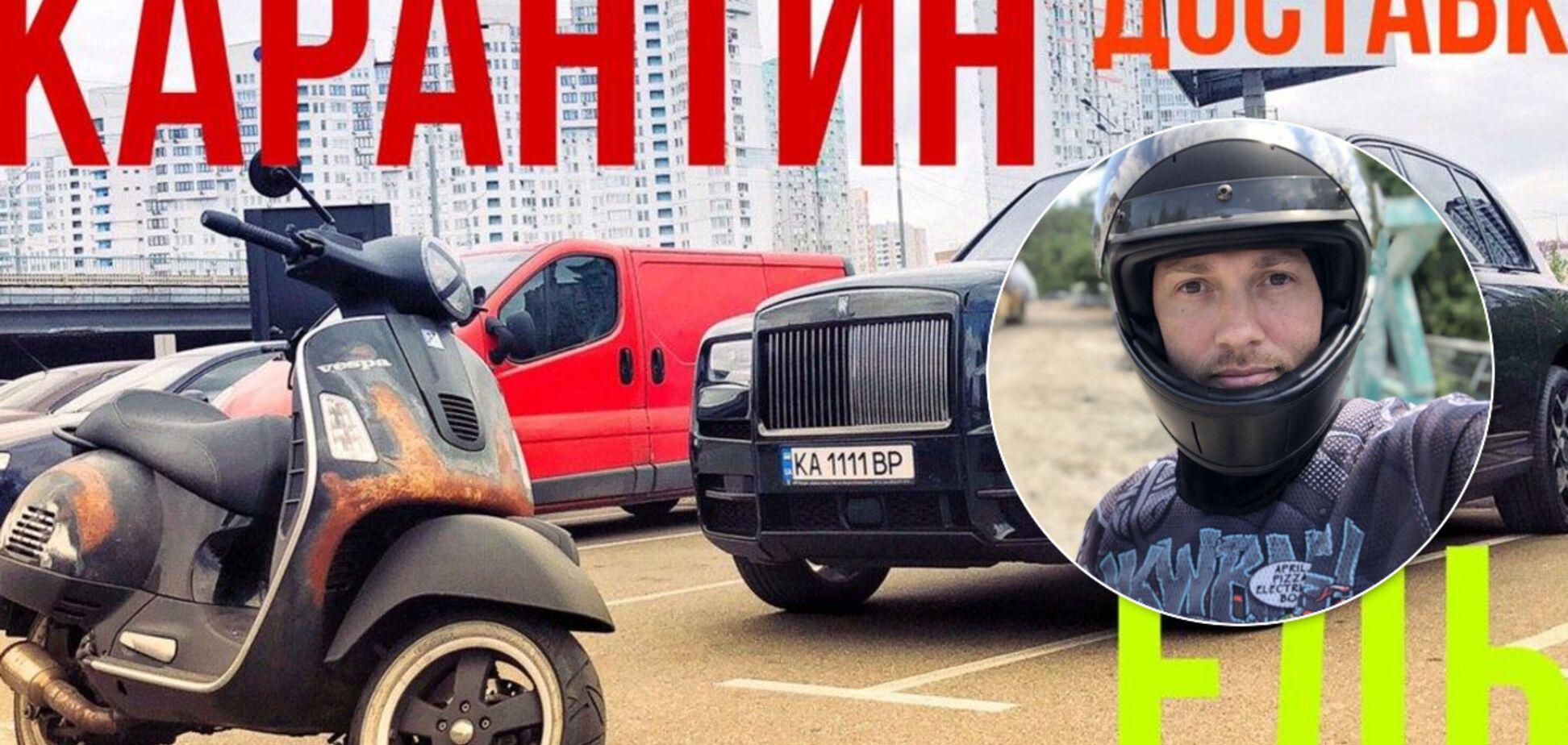 Президент Федерації баскетболу Києва Макс Сергєєв через коронавiрус влаштувався працювати кур'єром