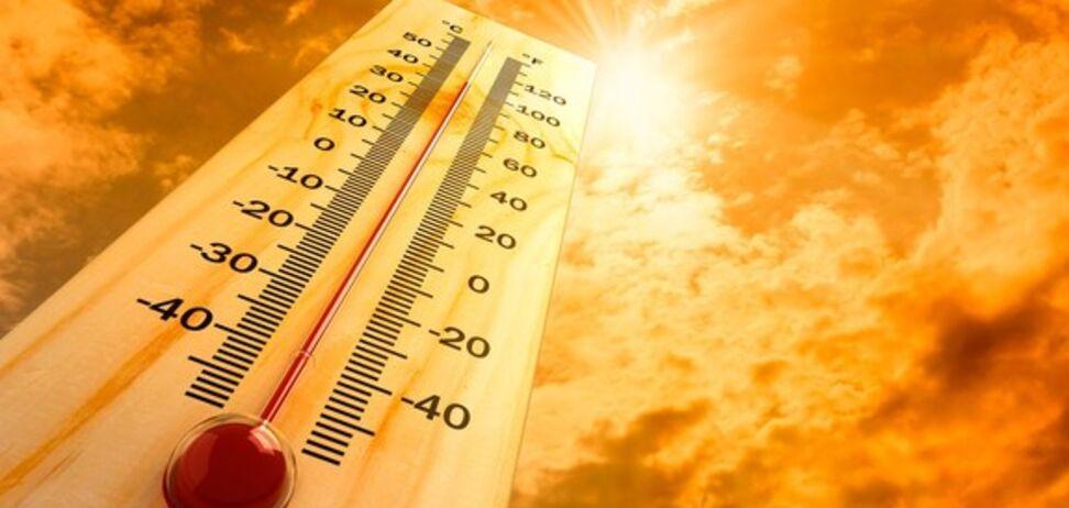 Землю чекає нове світове потепління: в ООН спрогнозували температурний рекорд
