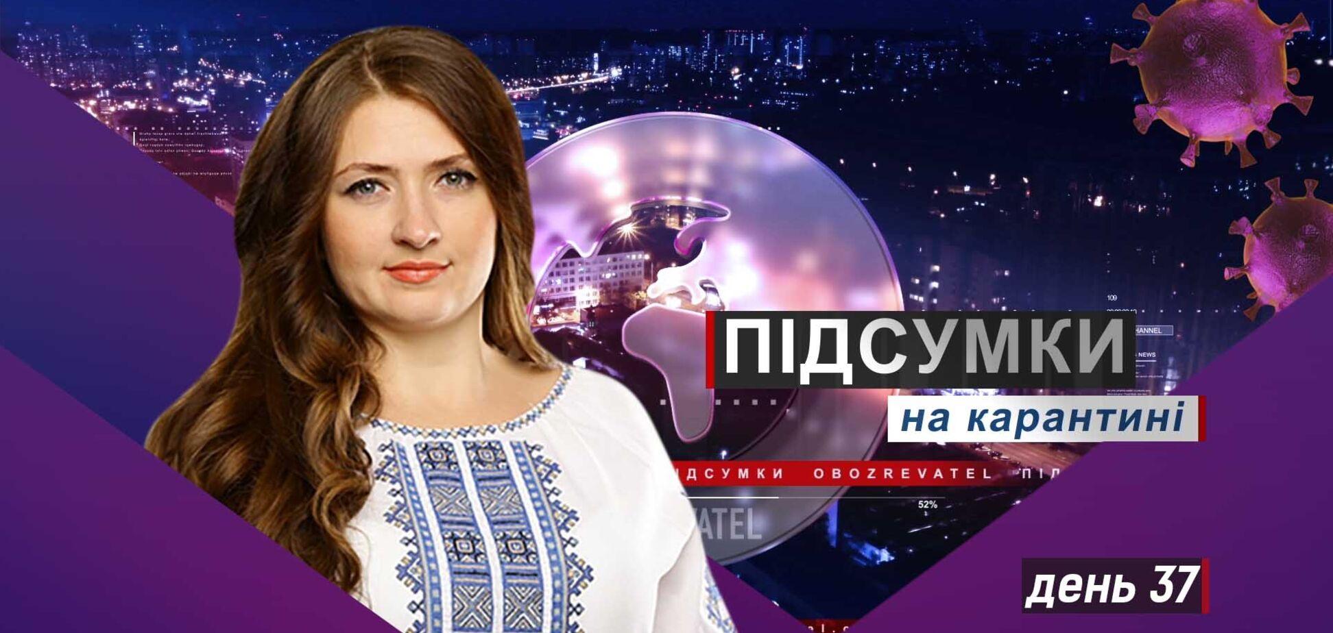 В Украине переводы будут проверять по-новому: когда потребуют документы