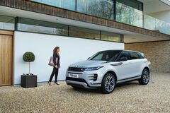 Jaguar Land Rover анонсировал новые гибридные кроссоверы