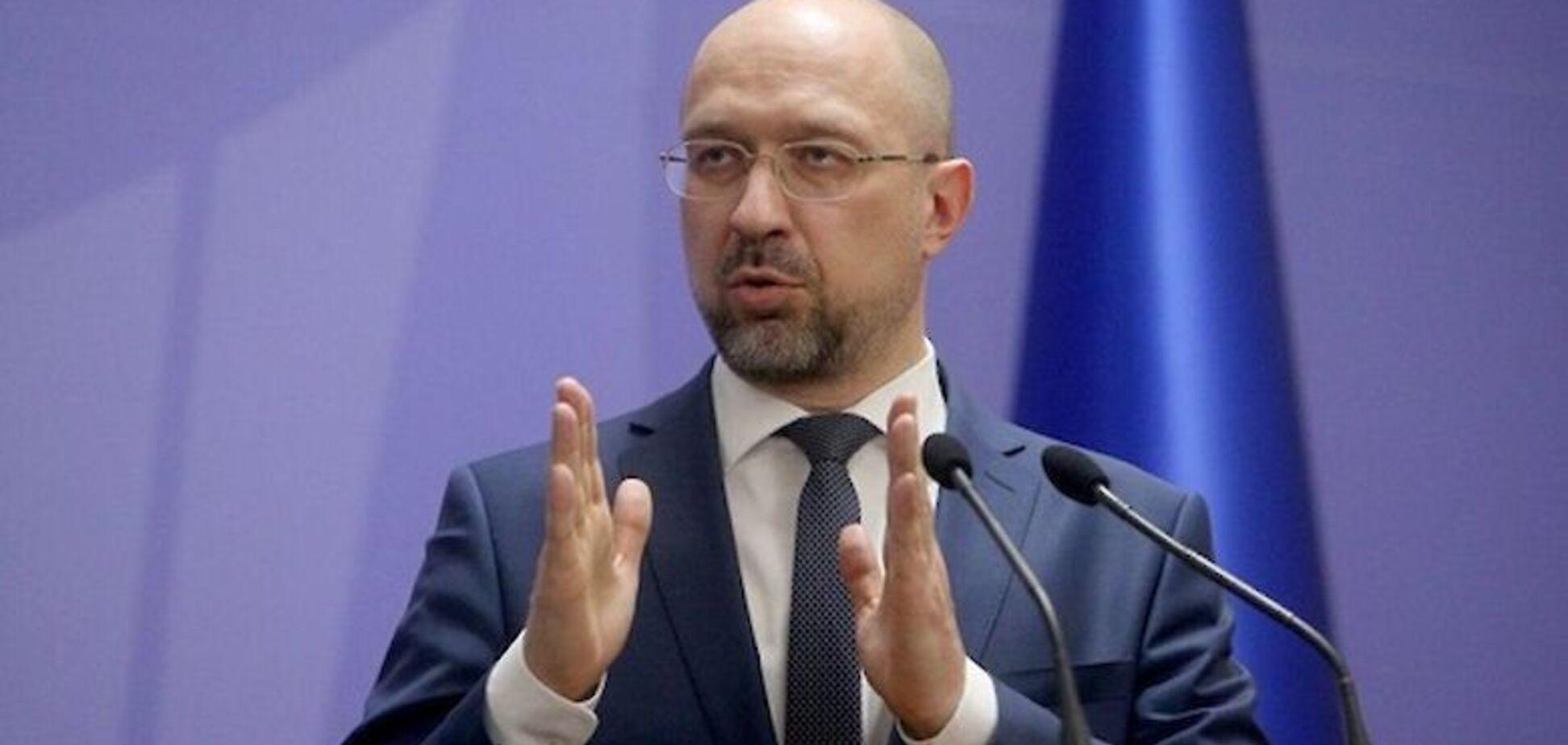 Українцям будуть платити по дві пенсії: Шмигаль розповів про нововведення