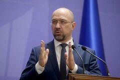 Украинцам будут платить по две пенсии: Шмыгаль рассказал о новшестве