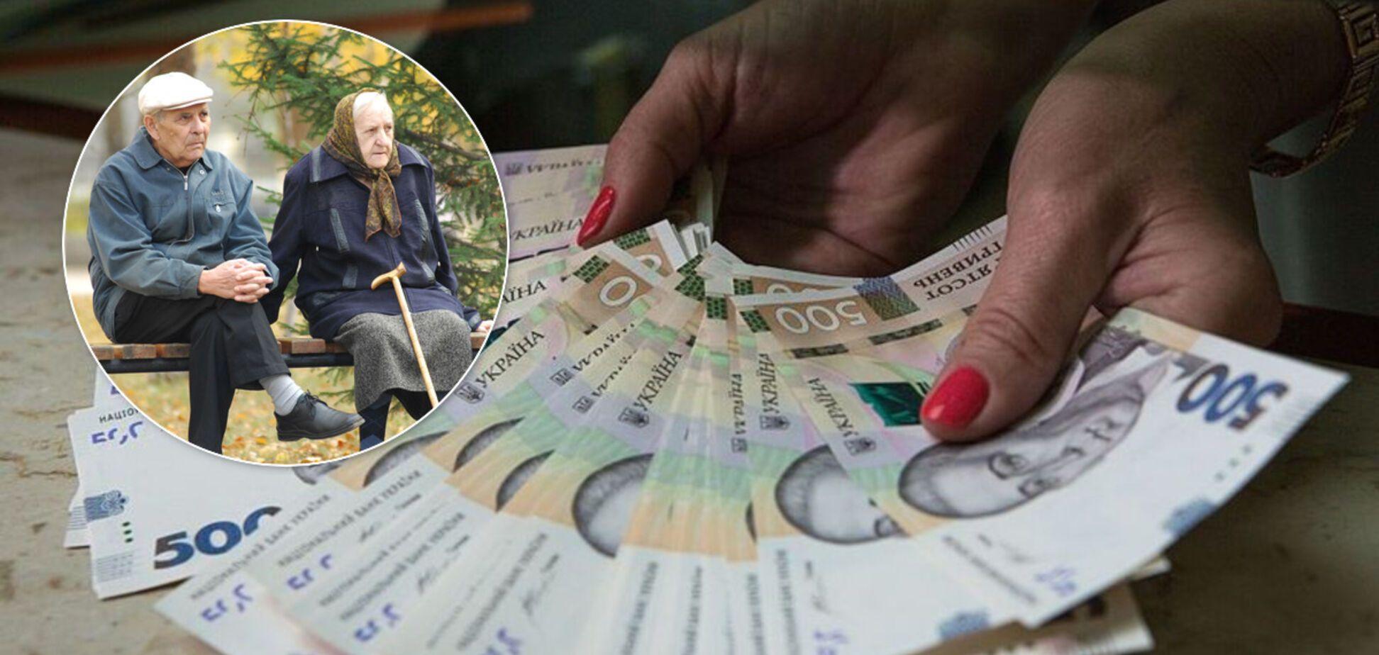 Пенсионный фонд направил деньги на выплату 1000 грн пенсионерам: когда и как получить деньги