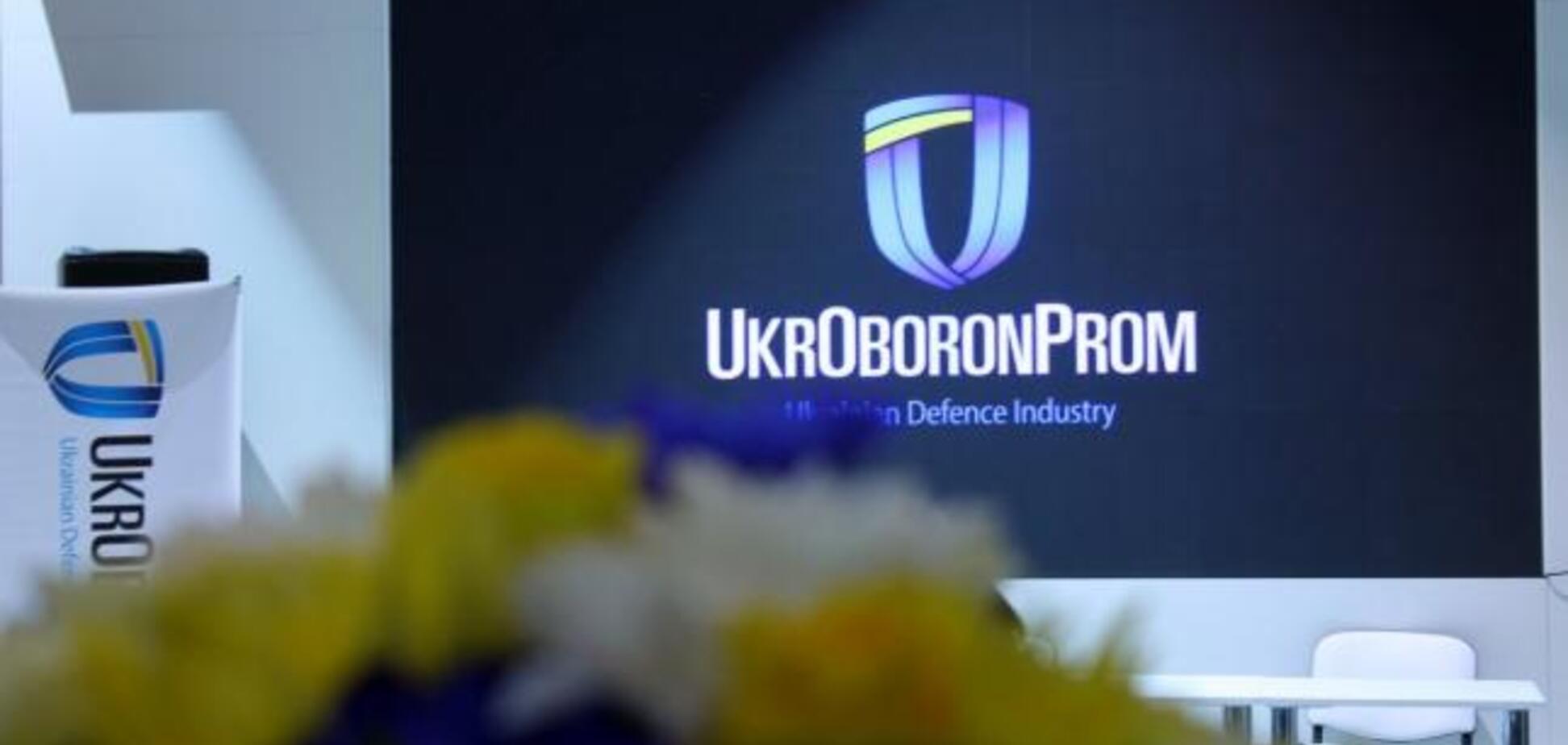 VIP-автомобілі і бізнес-перельоти: епоха бідності в ''Укроборонпромі'' закінчилася