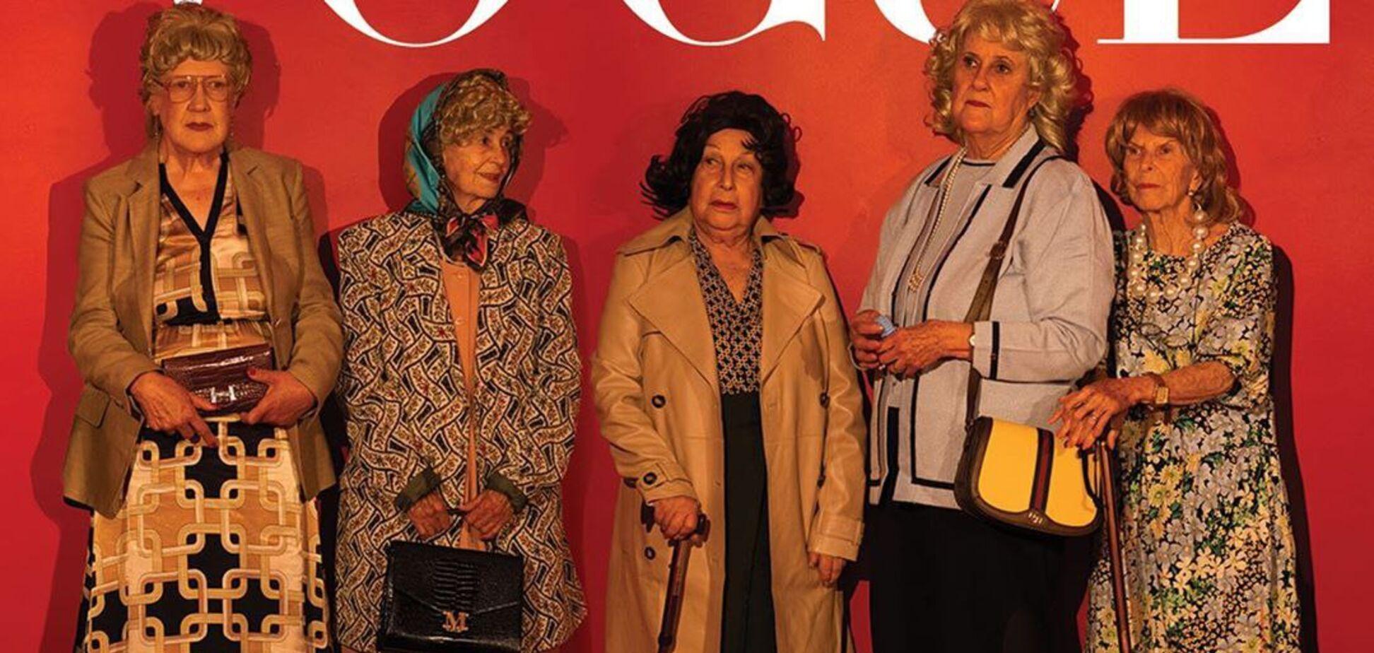 Пенсіонерки потрапили на обкладинку Vogue через пандемію коронавірусу