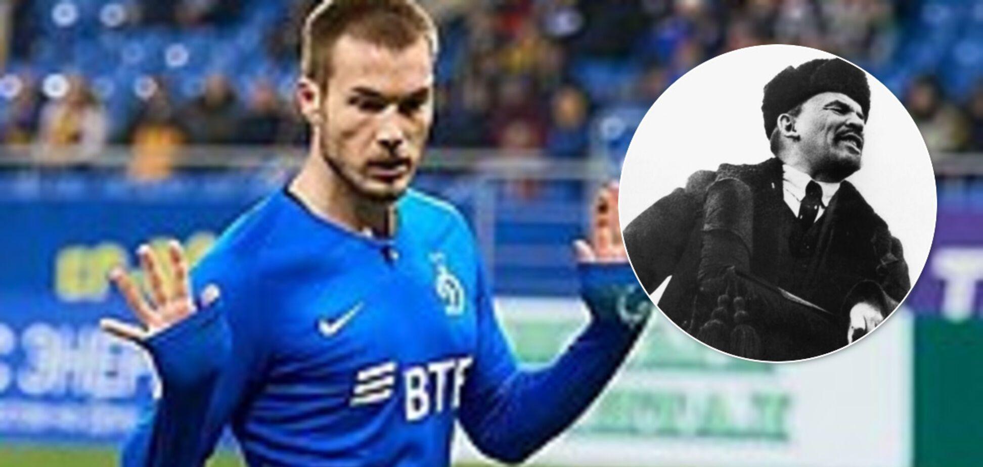 Футболіст 'Динамо' Тоні Шуньїч вразив визнанням про Леніна