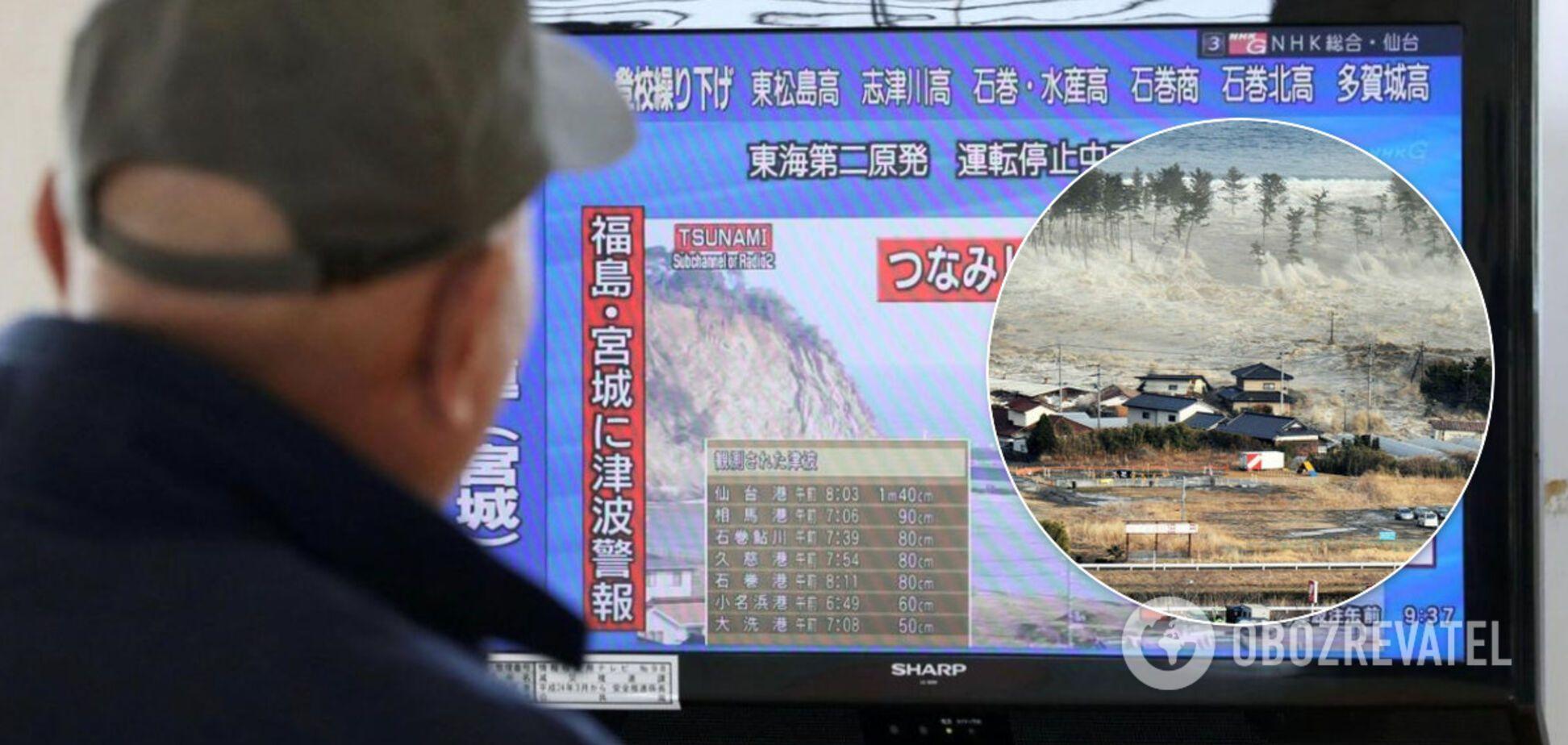 Цунамі в Японії 2020: озвучено найгірший прогноз