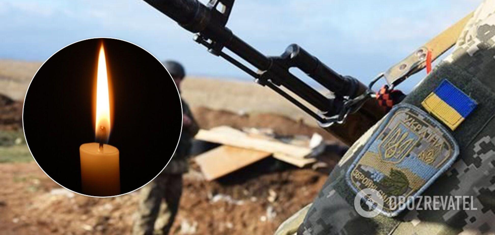 На Донбасі загинув молодий військовий ЗСУ: названо ім'я Героя