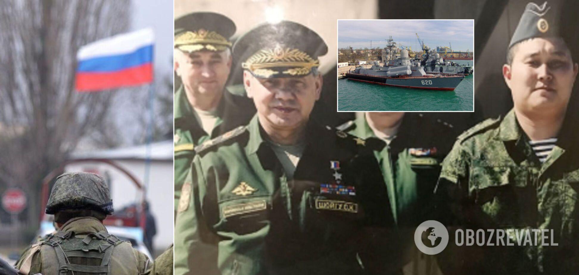 Волонтеры рассекретили военных Путина, захватывавших Крым