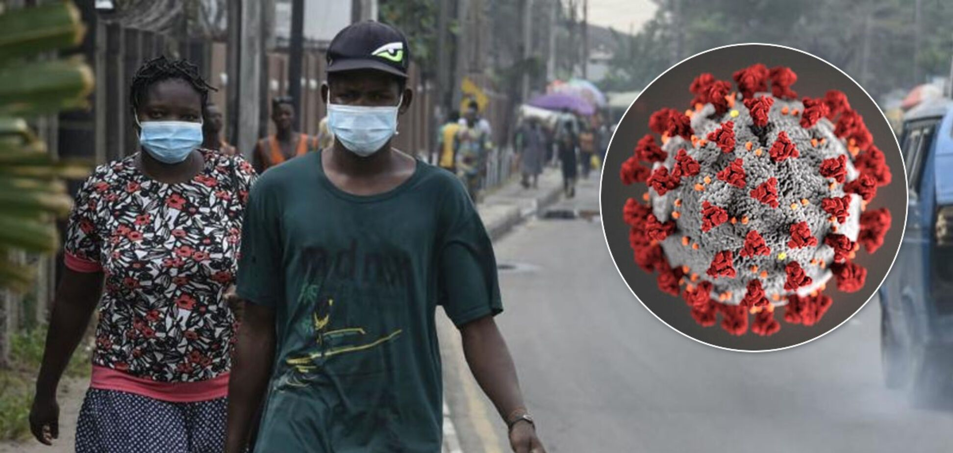 Тестов нет, а кривая болезни растет: Африка может стать новым эпицентром пандемии COVID-19