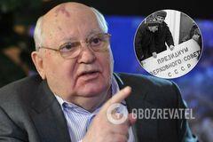 Горбачов назвав головних винуватців розвалу СРСР