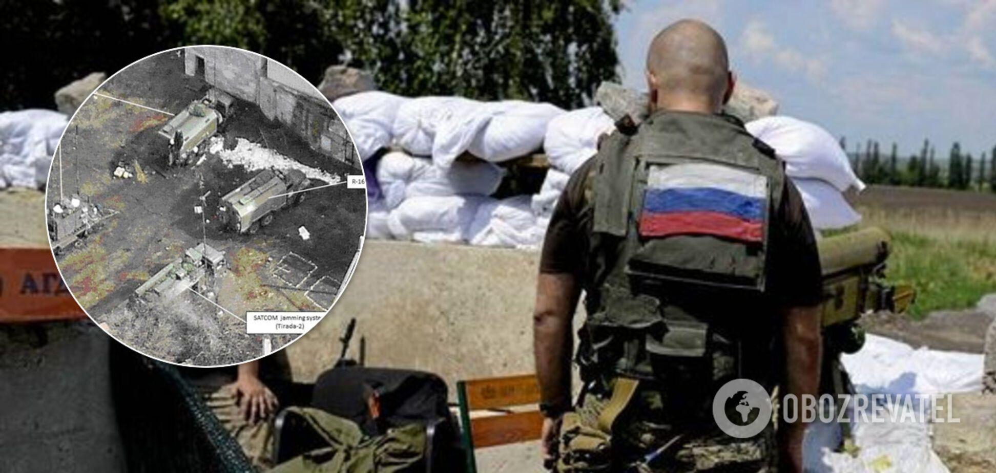 На Донбасі знайшли новітнє озброєння Росії. Фотофакт