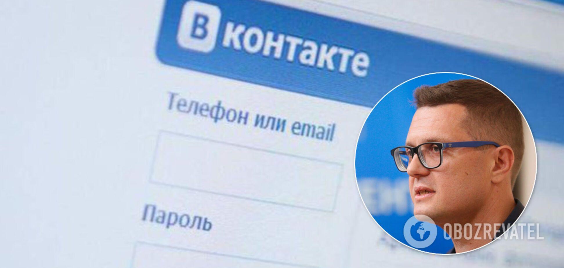 Баканов запропонував продовжити санкції проти російських сайтів