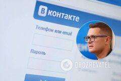 Баканов предложил продолжить санкции против российских сайтов