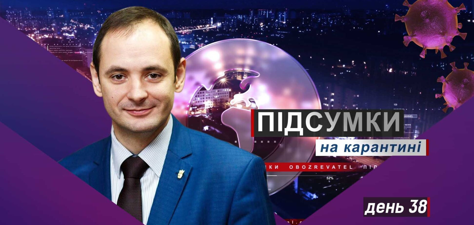 'Угрожали харкнуть': мэр Ивано-Франковска пояснил, чем его разозлили ромы