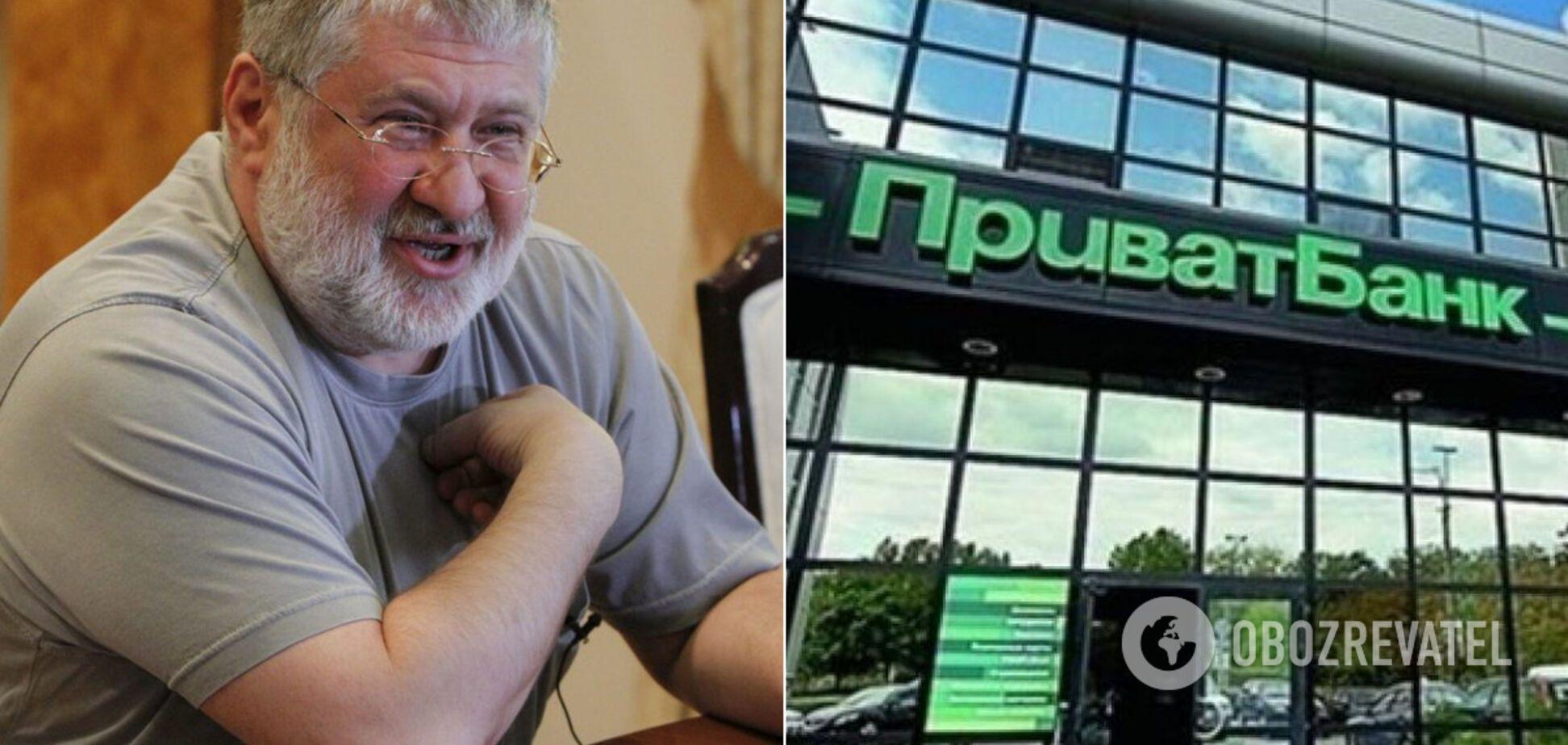 ПриватБанк проиграл суд на 17 млн грн фирме бывшего владельца