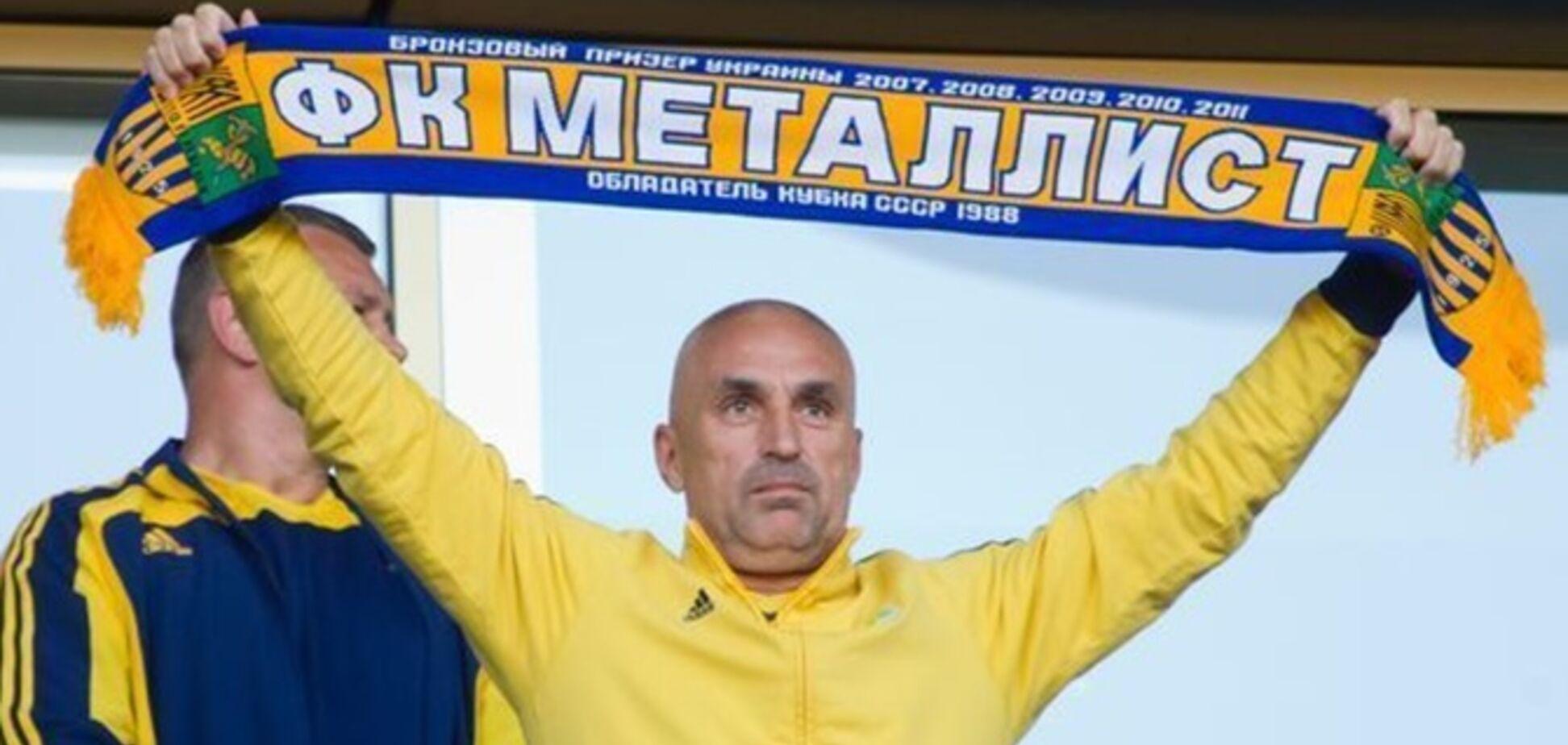 Ярославский: 'Как только наша команда менеджеров ушла из 'Металлиста', он приказал долго жить'