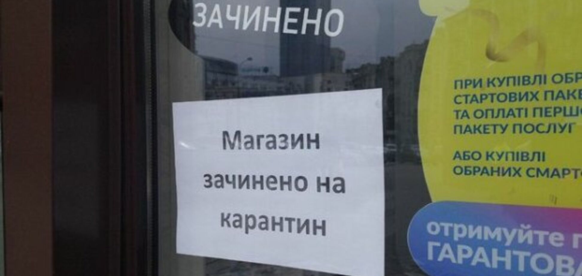 'Всі будуть на вулиці!' Український підприємець передбачив загибель бізнесу в країні