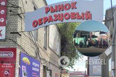 В Мелитополе торговцы в разгар карантина устроили стихийный рынок. Фото