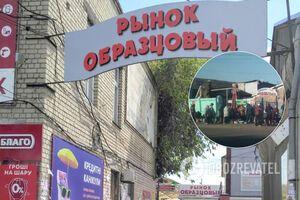 У Мелітополі торговці в розпал карантину влаштували стихійний ринок. Фото